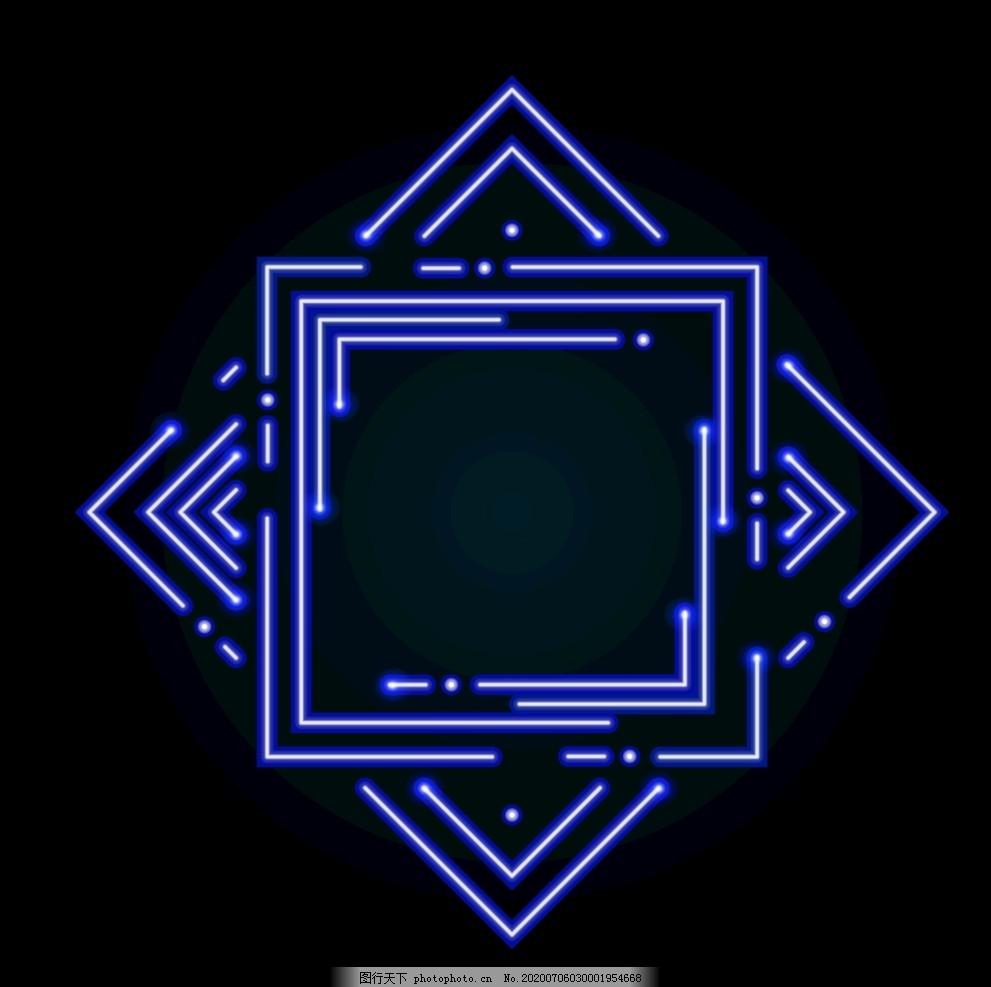 PSD,霓虹灯,边框,荧光,电子科技,炫光led,灯管