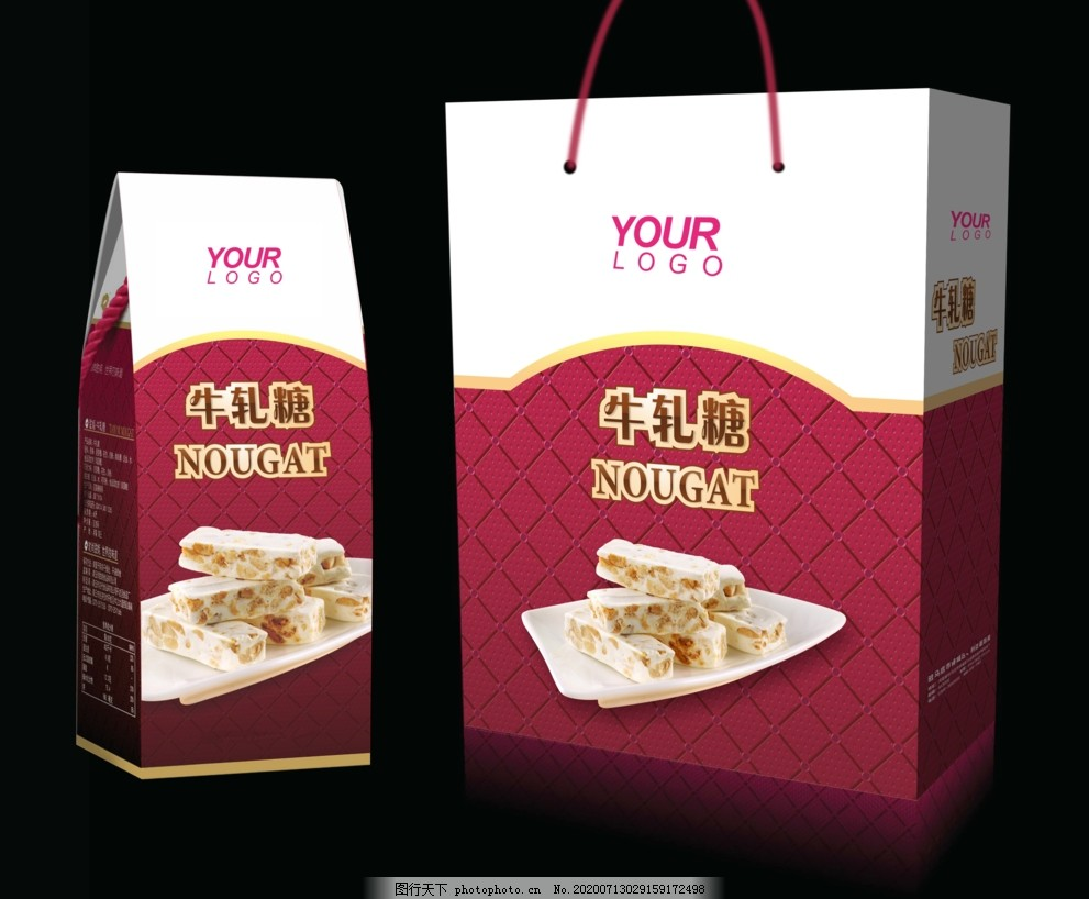 牛軋糖包裝效果圖,包裝效果設計,效果圖設計,紅色包裝盒,手提袋,手提袋設計,廣告設計