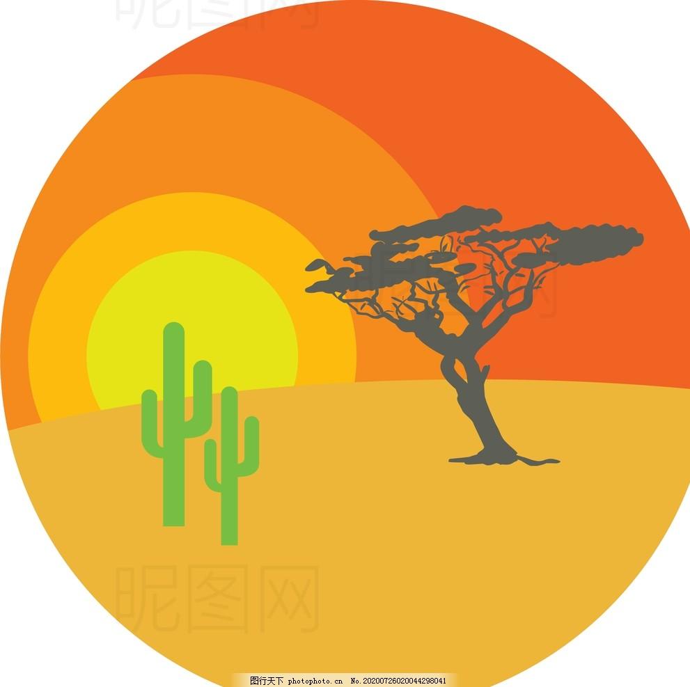 沙漠,UI,标识,标志,LOGO,扁平,矢量