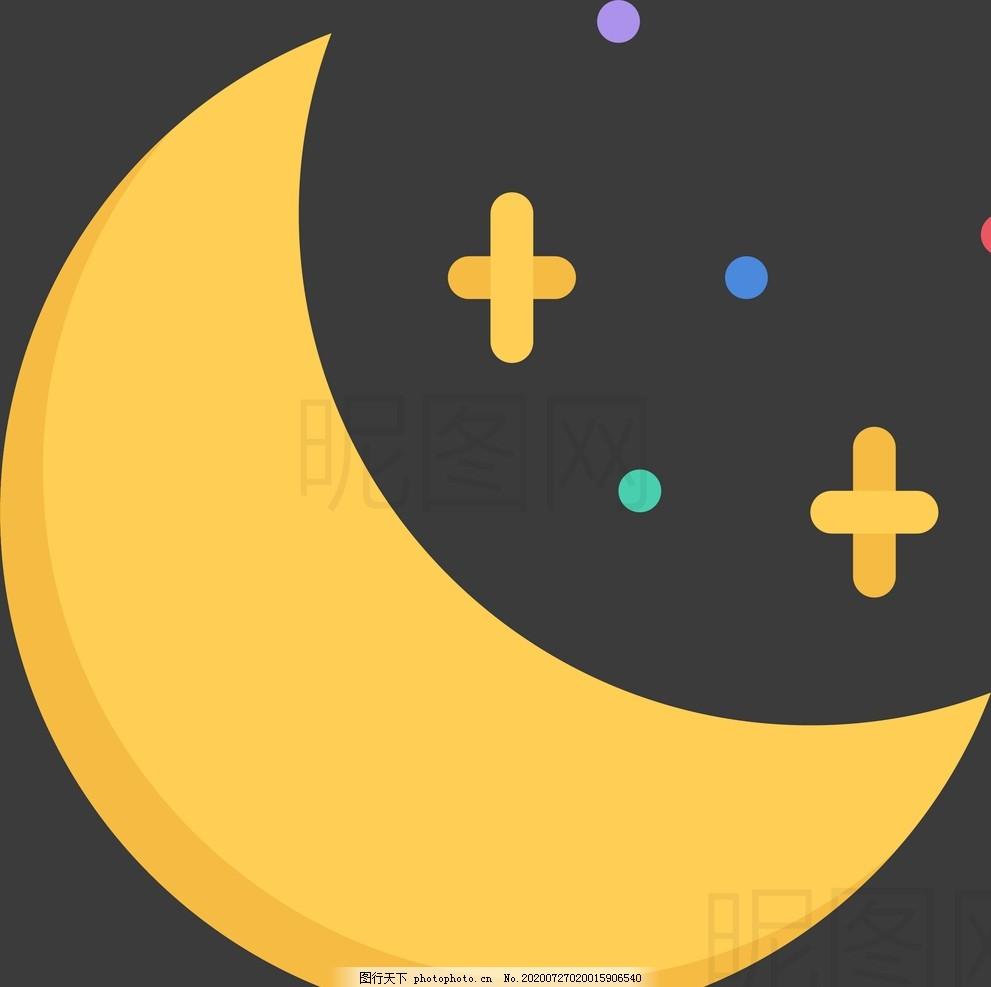 夜间晴天,UI,标识,标志,图标,LOGO,矢量