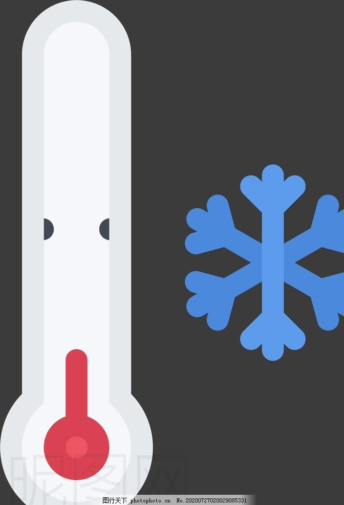 低温,UI,标识,标志,图标,LOGO,矢量