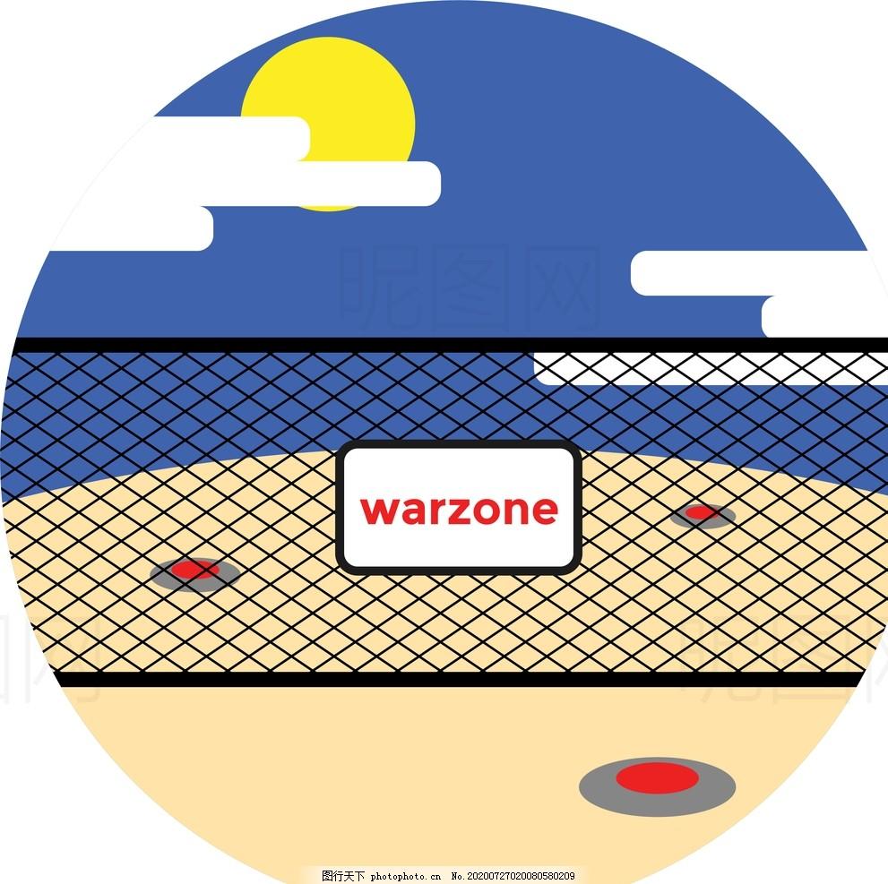 沙滩,UI,标识,标志,LOGO,扁平,矢量
