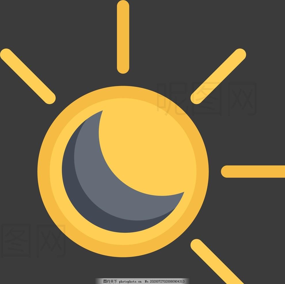 日食,UI,标识,标志,图标,LOGO,矢量