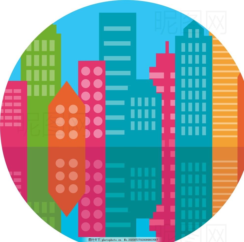 城市,UI,标识,标志,LOGO,扁平,矢量