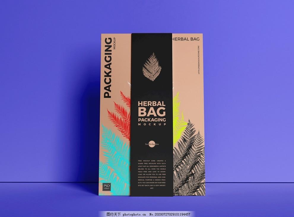 草药袋包装样机PSD模板,包装袋样机,样机模板,茶叶包装盒,盒子外包装,设计,广告设计