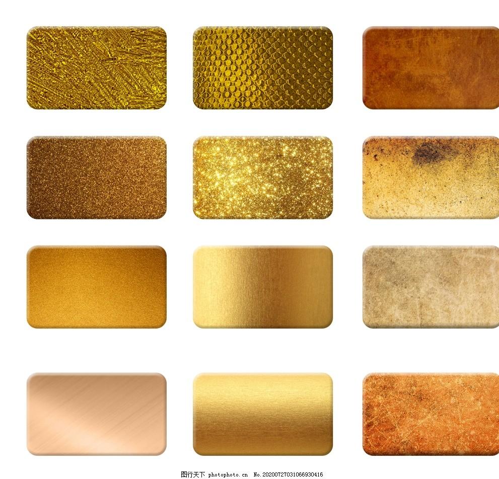 金色背景,金属色,金额,设计,广告设计,其他,300DPI