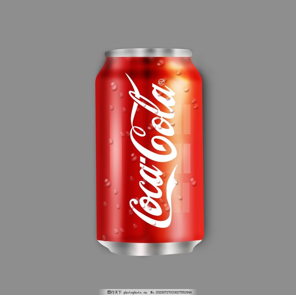 可乐,素材,psd,分成素材,喝,饮料,设计