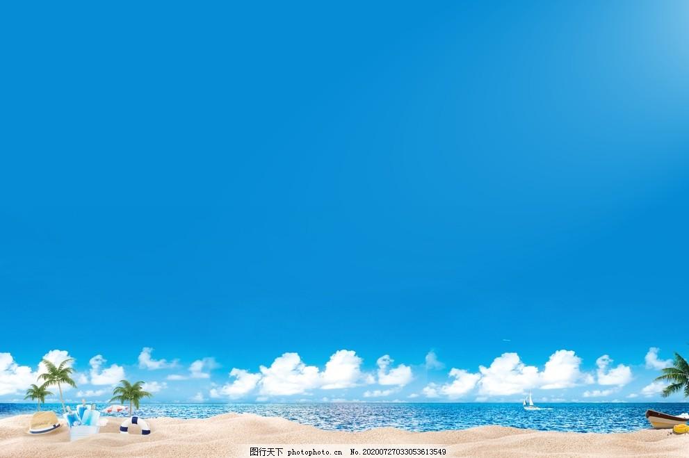蓝天沙滩,海,云,白云,椰树,泳圈,冰