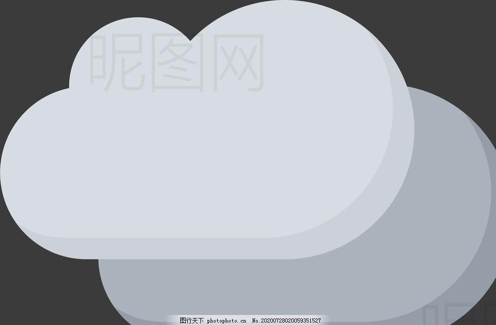 UI,标识,标志,图标,LOGO,矢量,扁平