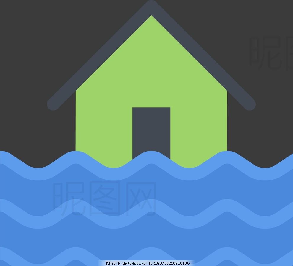 洪水,UI,标识,标志,图标,LOGO,矢量