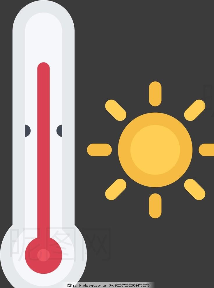 高温,UI,标识,标志,图标,LOGO,矢量