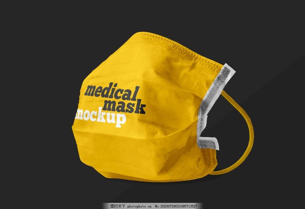医用口罩样机,口罩包早样机,口罩效果样机,口罩盒子样机,一次性口罩,防护口罩样机,防病毒口罩