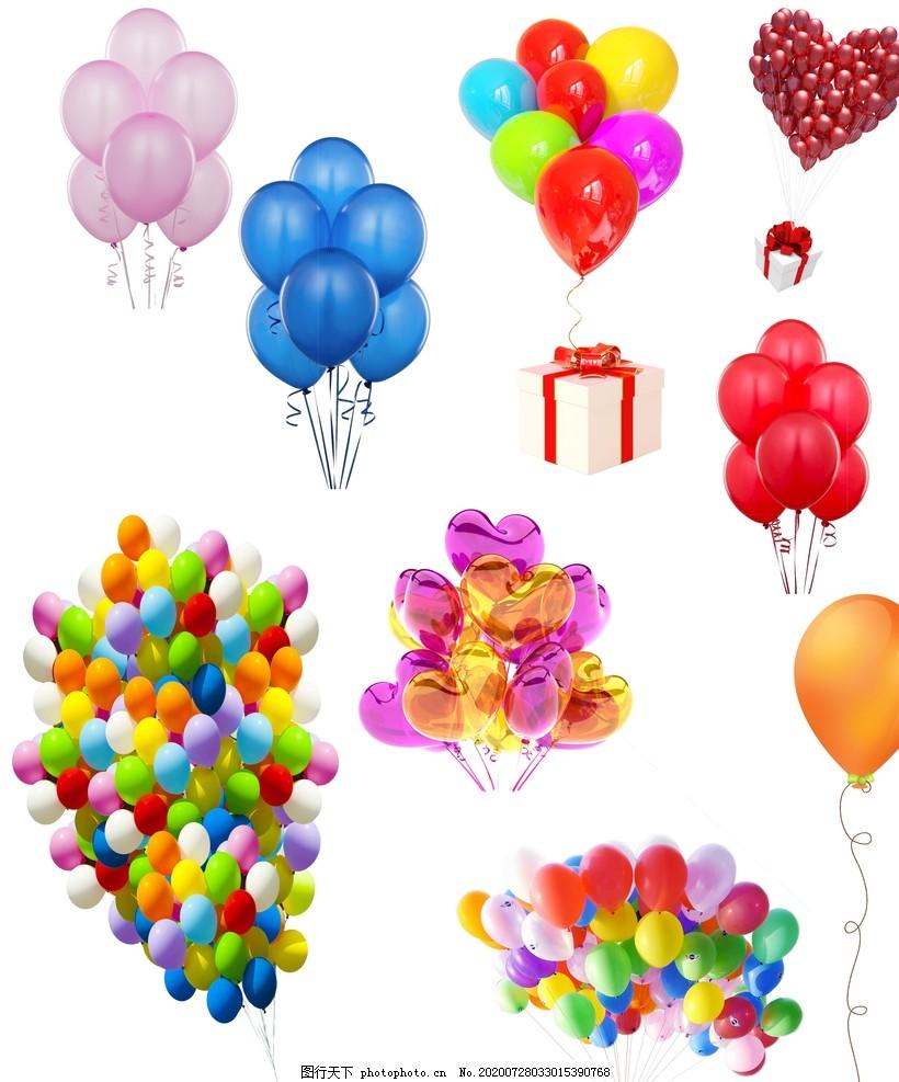 免扣气球,气球素材,彩色气球,气球PNG,桃心气球,分层气球,设计