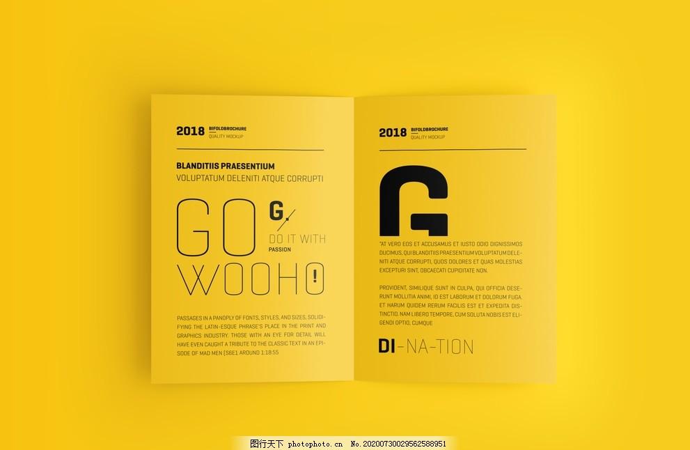 二折页样机,内容页,空白折页,折页效果图,折页设计,折页展示,折页贴图