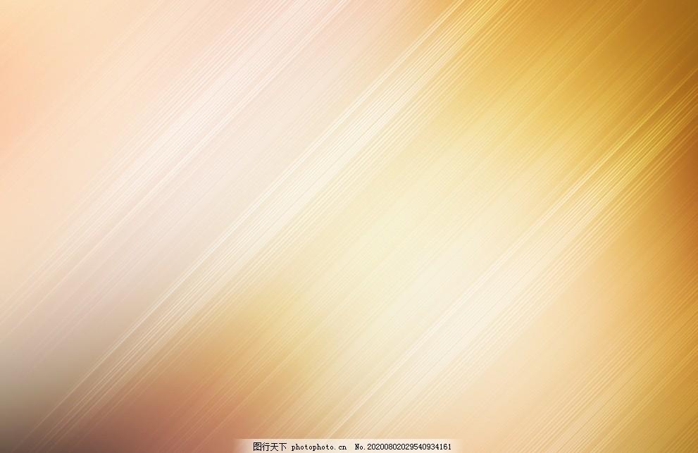 拉丝光效背景,七彩炫光背景,绚丽光效,绚丽背景,炫酷光效,特效,矢量背景