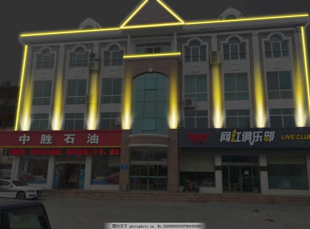 楼体亮化,建筑夜景,小区亮化,商场亮化,洗墙灯,线条灯,射灯