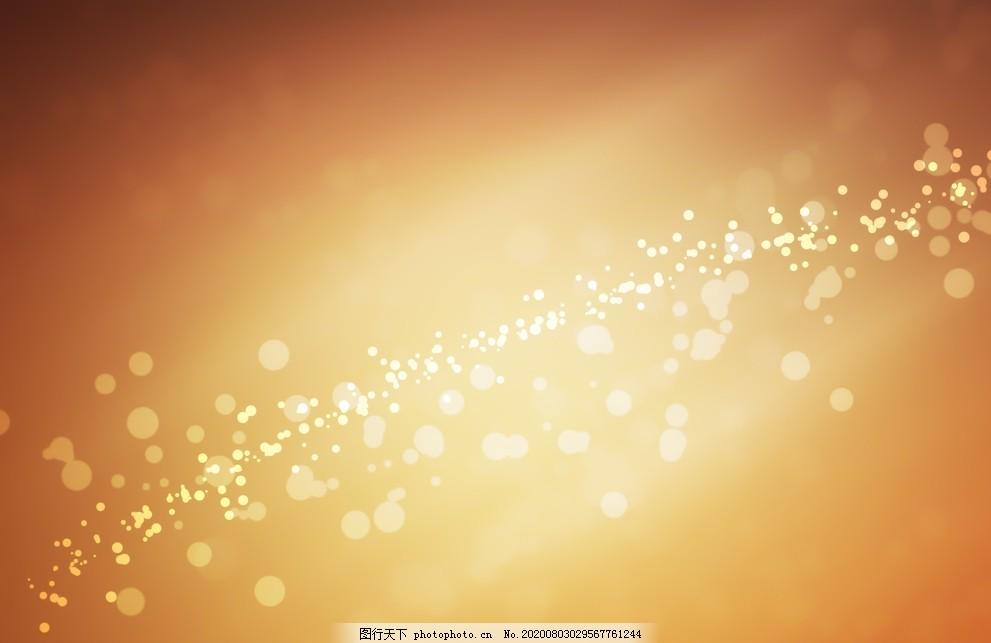 绚丽光效背景,拉丝光效,七彩炫光背景,绚丽背景,炫酷光效,特效,矢量背景