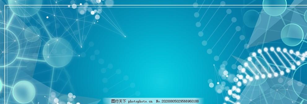 基因粒子光效背景,蓝色,异性底纹,智能时代感,设计,广告设计,150DPI
