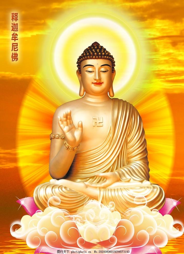 佛像掛畫,無框畫,佛畫,佛菩薩,如來,如來佛祖,佛壇背景墻