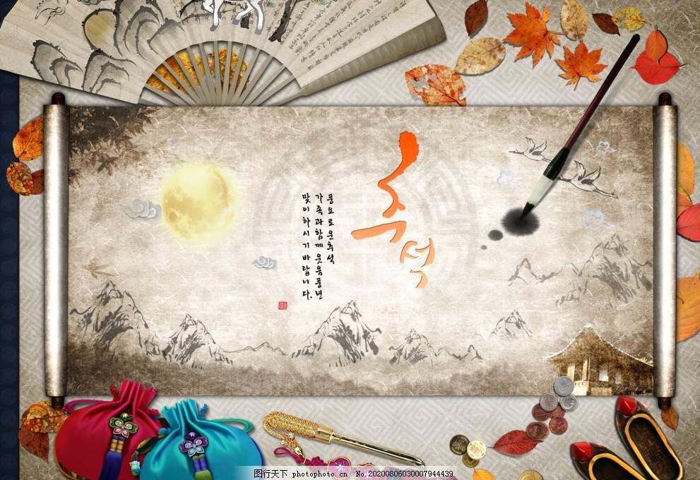 中國風古風雅致淡雅卷軸毛筆海報,復古,設計,廣告設計,海報設計,300DPI,PSD