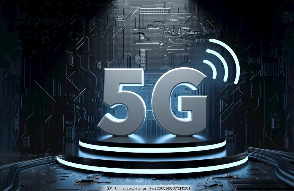 5g海报,5G手机网络,5G通讯,5G时代,5G海报,未来科技,5g技术