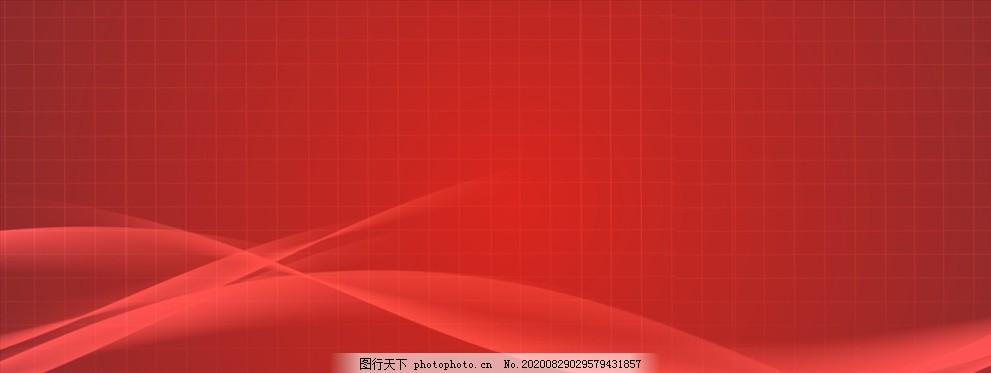 光效背景,互联网,5G,红色背景,海报背景,会议背景板,矢量线条