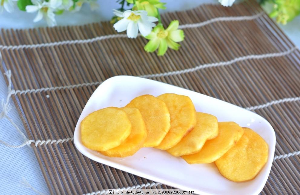香酥紅薯片,水晶仔,紅薯條,紫薯條,軟條,鮮花,花朵