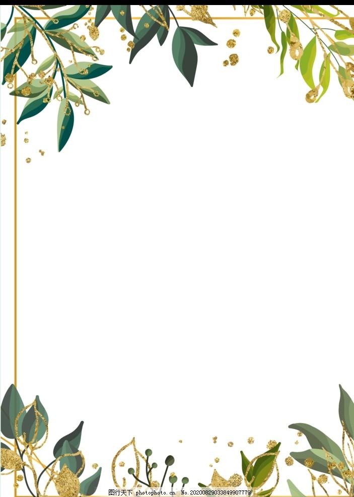花邊,邊框,底圖,底紋,背景,花邊背景,鮮花