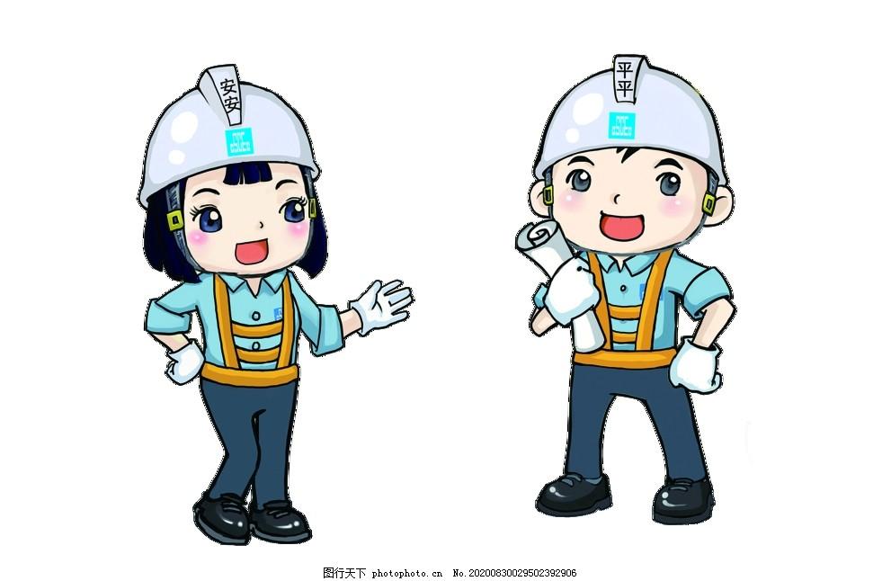 中建吉祥物卡通人物,中國建筑,欄桿提示牌,質量展示區,指引牌,警示牌,現場提示牌