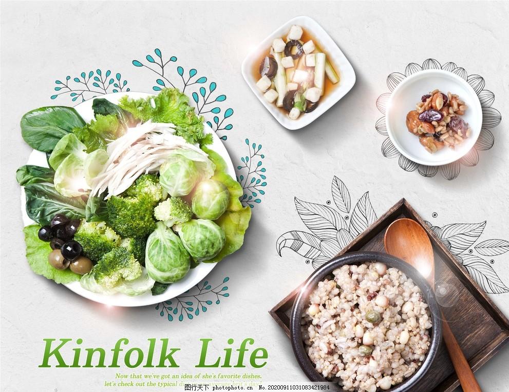美食海报,美食文化,美食图,新鲜美食,美食广告,美食背景,美食素材