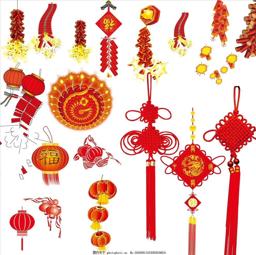 鞭炮,中国结,素材,喜庆元素,设计,喷绘,分层