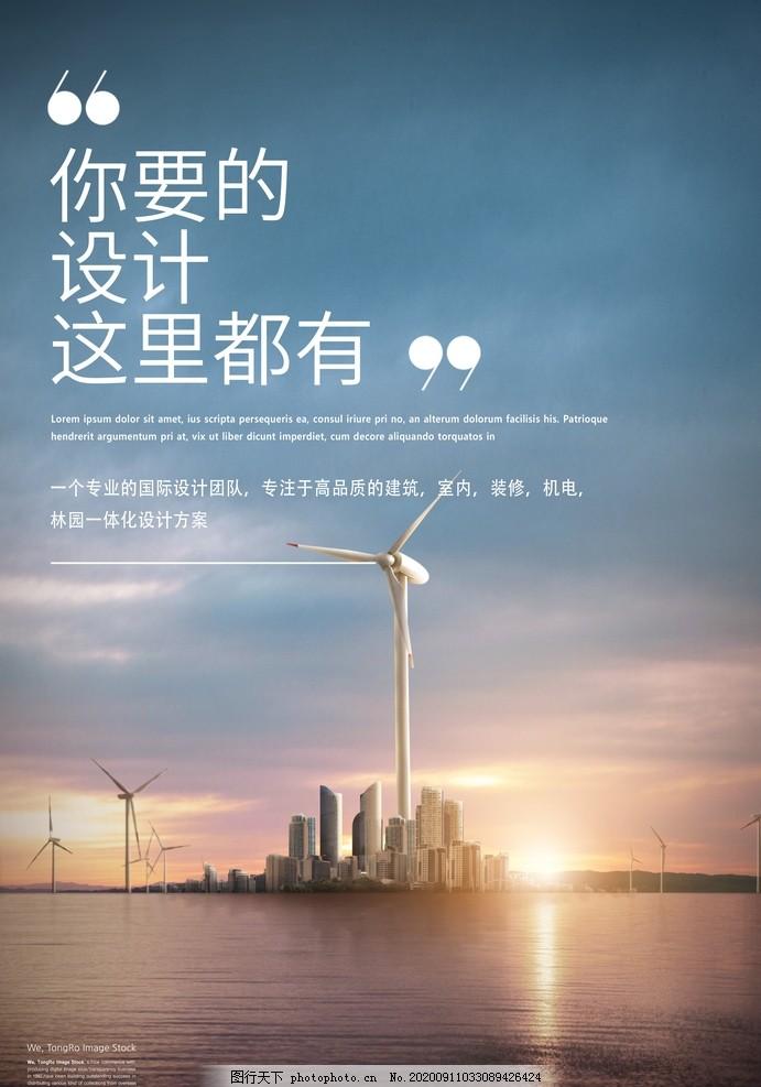 未来城市,地产,科幻,科技感,酷炫背景,繁华城市,科幻世界