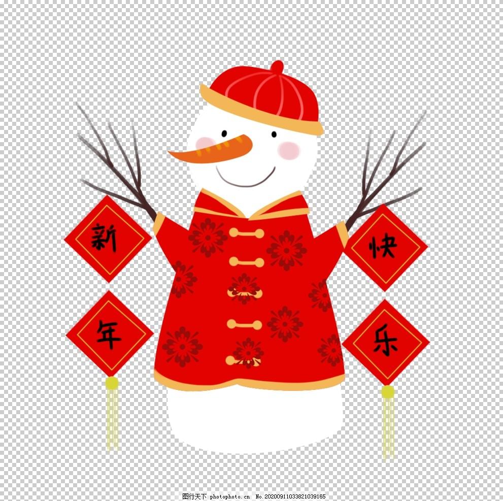 雪人卡通新年背景海报素材,PNG格式,设计,其他,图片素材,118DPI