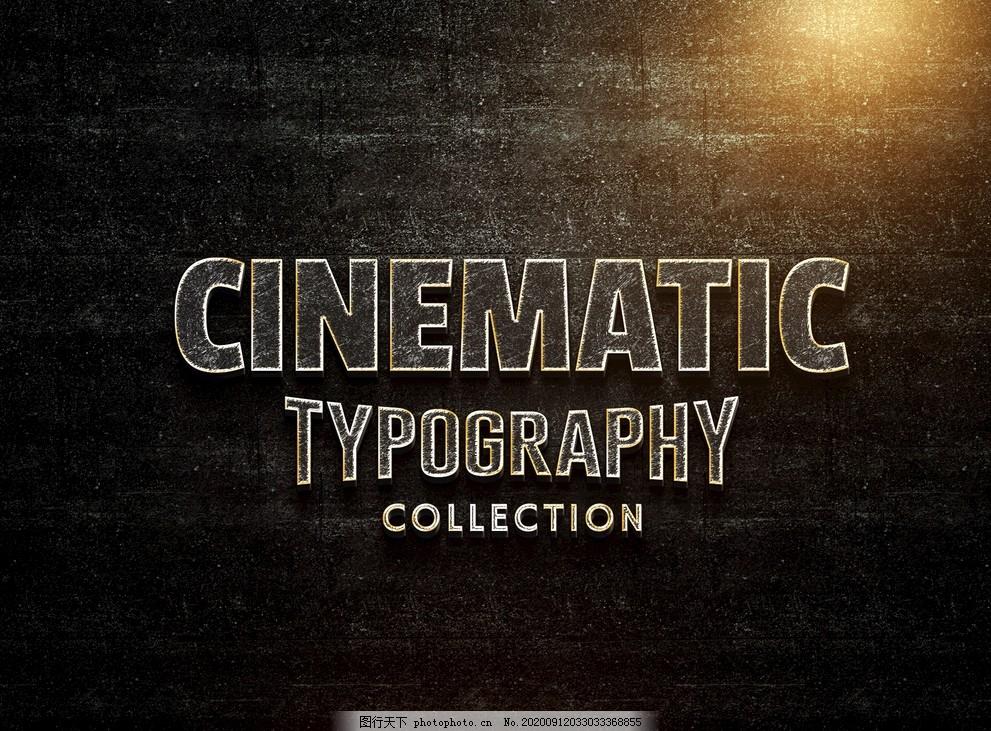 效果字,字体样式,字体设计,字效,3D金属字,光点,光线