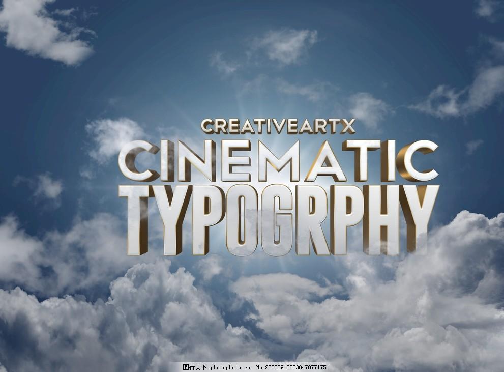 电影标题字效,金色立体字,鎏金字,钛金字,钢铁字体,钻石字体,银字体