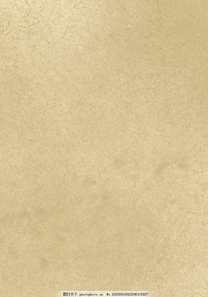 紙張肌理,黃色宣紙,紙質,底紋,底圖,手寫體,繪畫