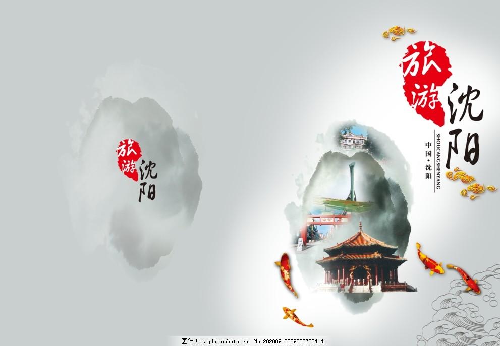 中国风画面,中国风展板,中国风设计,传统中国风,传统文化设计,中国风企业,中国风挂画