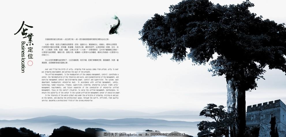 中国风背景,传统文化,水墨中国,水墨风背景,水墨舞台背景,晚会背景,会议背景