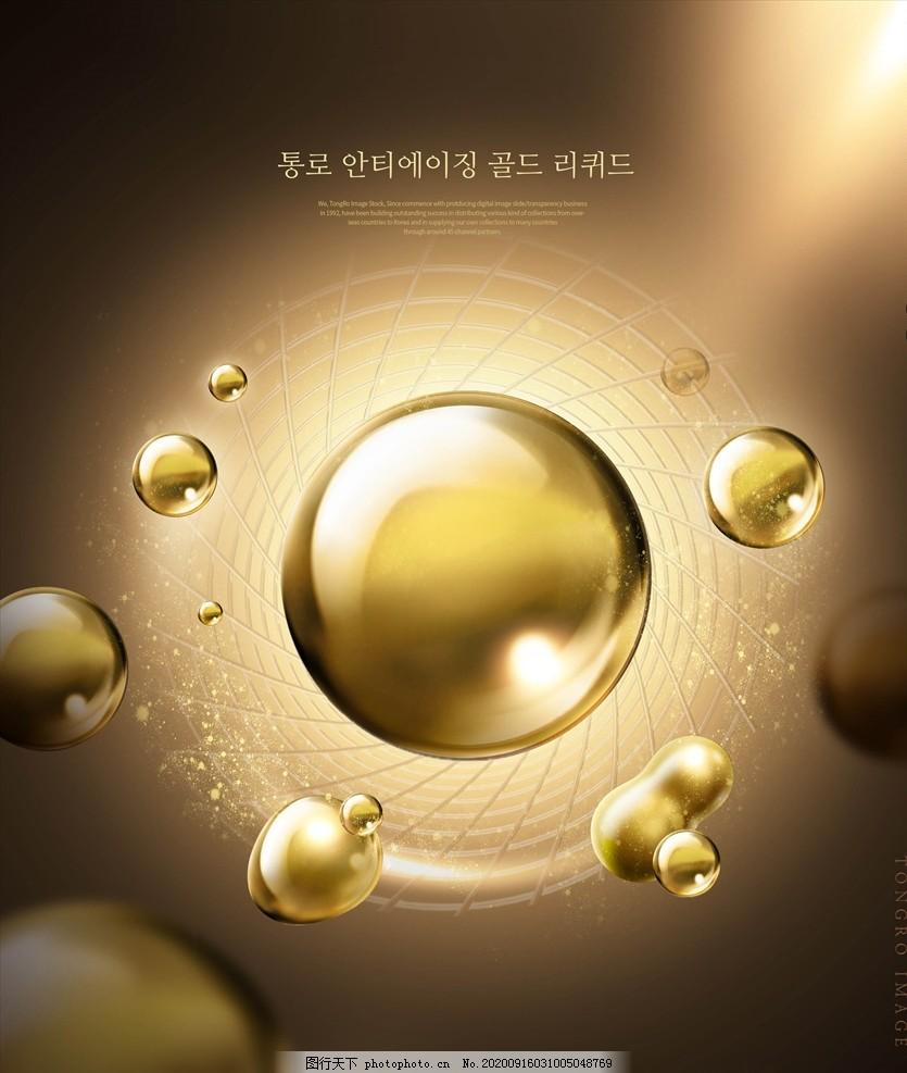 金色背景圖,金色絢麗背景,金色論壇背景,金色論壇展板,金色背景素材,金色會議背景,金色背景板