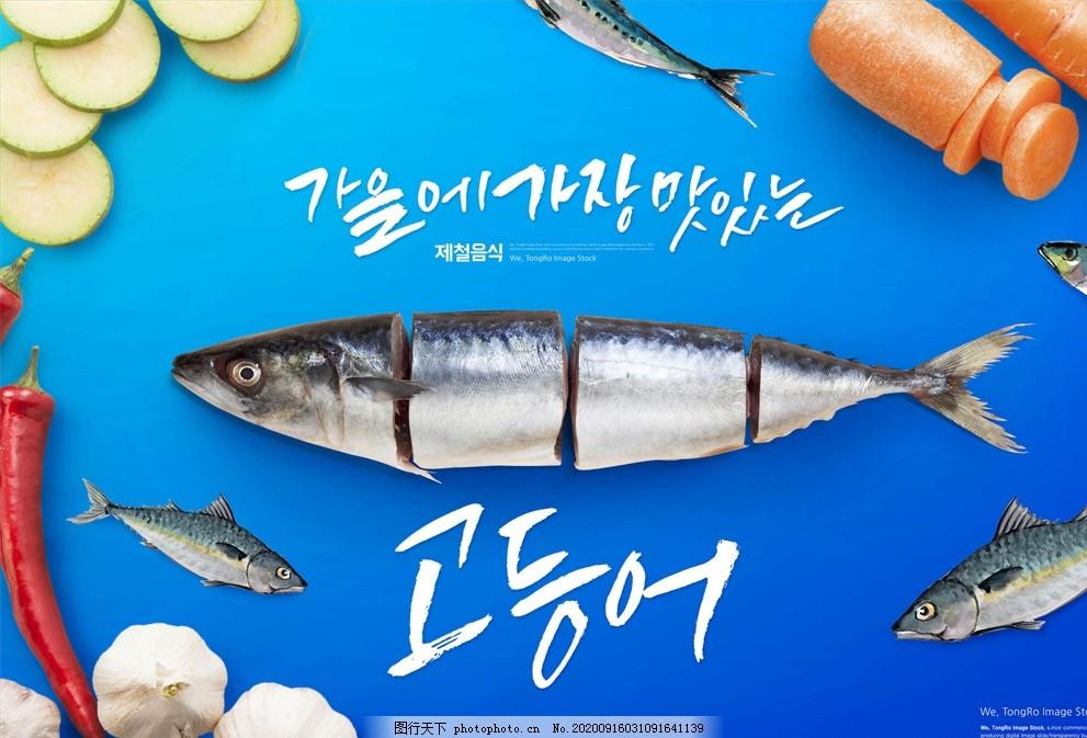 美食海報,美食誘惑,外賣,美食宣傳,外賣美食,美食快餐,美味