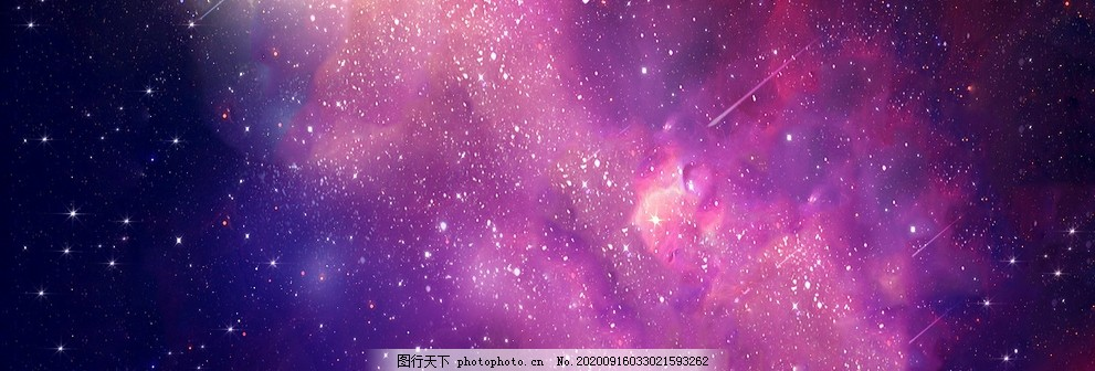 星空,紫色,梦幻,宇宙,唯美,抽象,星系