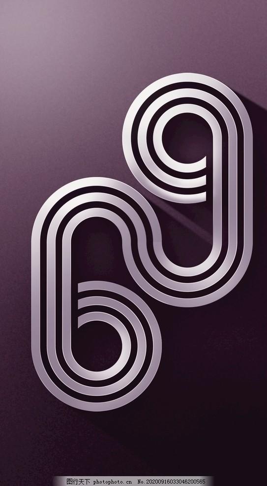 69数字,周年,创意,跑道,logo,图形,海报