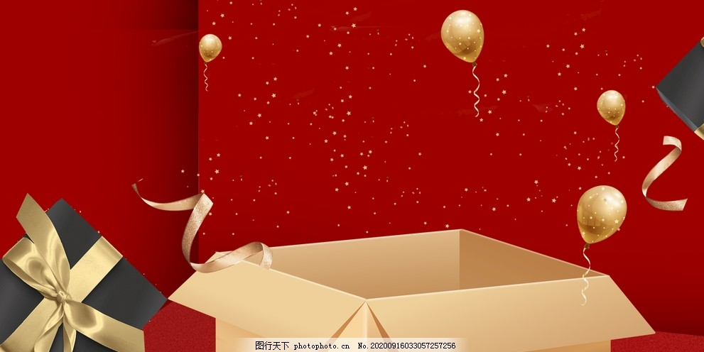 红色喜庆圣诞季促销节日化妆品,背景,喜庆背景,圣诞节海报,促销海报,节日海报,化妆品海报