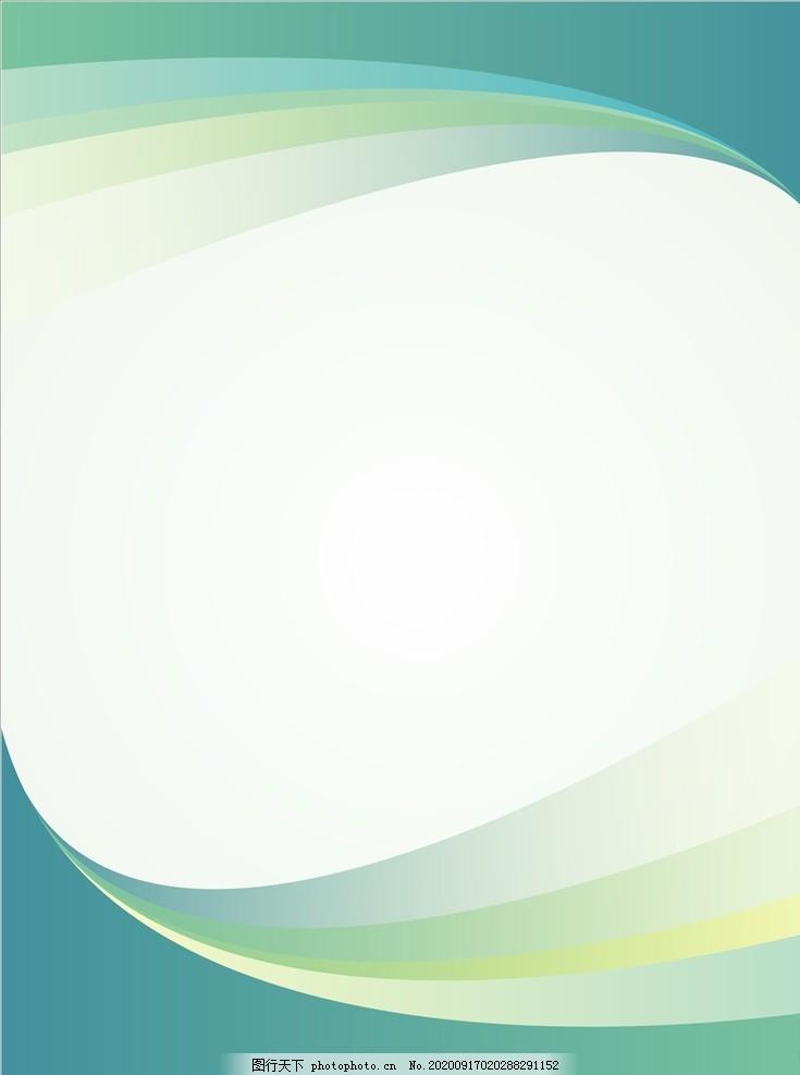 ,企业画册封面背景图片 ,展板,规章制度,商务背景,矢量图形,展示背景