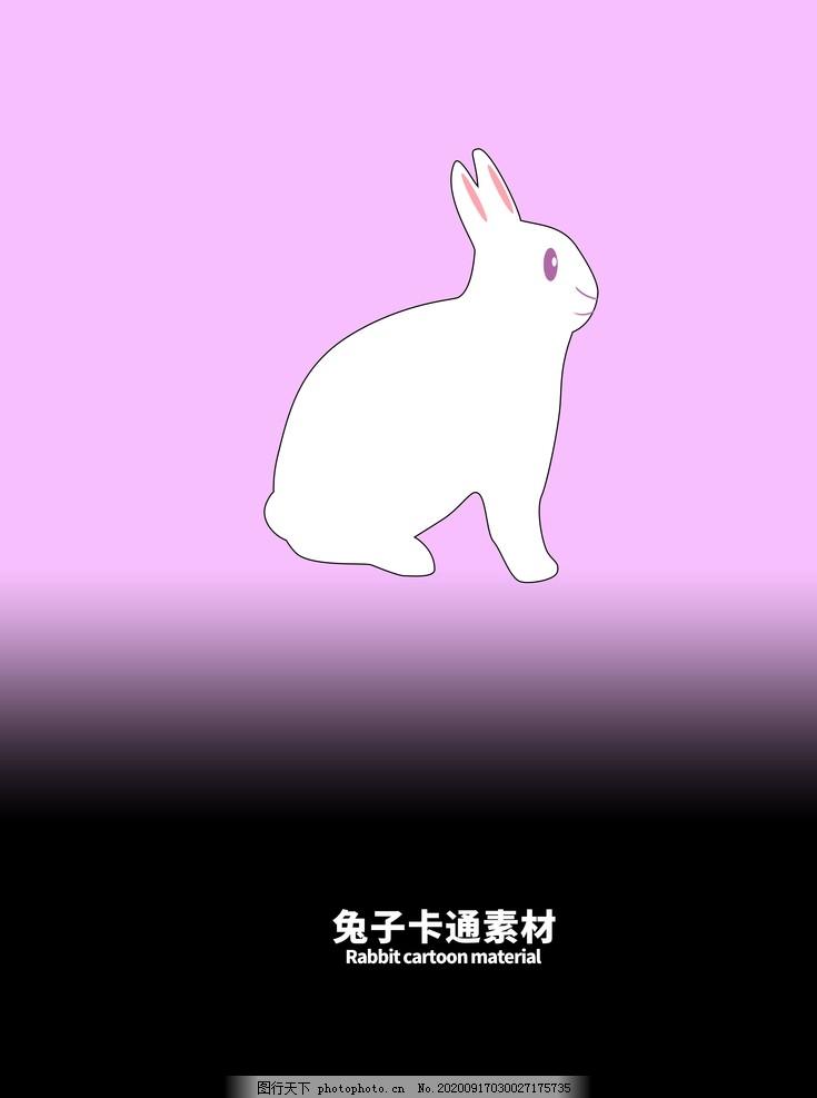 兔子卡通素材分层紫色渐变,设计,广告设计,海报设计,150DPI,PSD