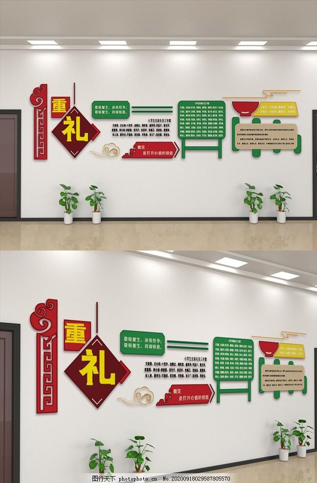 食堂文化墙,节约粮食,珍惜粮食,爱惜粮食,饭堂标语,餐厅文化墙,企业饭堂文化