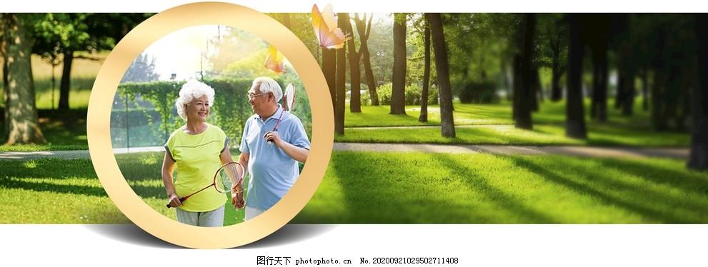 ,园林微信图片 ,地产园林,小区配套,地产园林开放,地产园林微信,地产园林刷屏