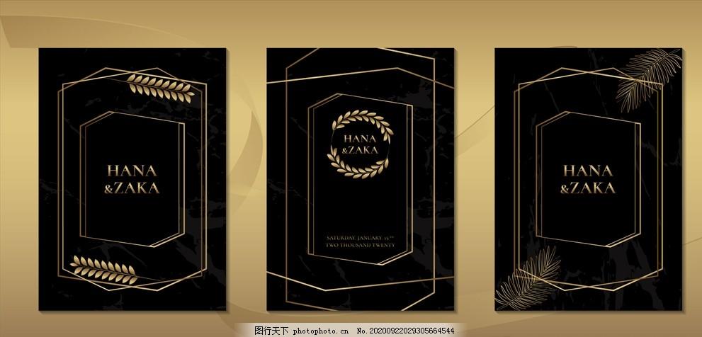 ,时尚画册封面图片 ,渐变色彩封面,商务封面,企业封面,说明书封面,投标书封面