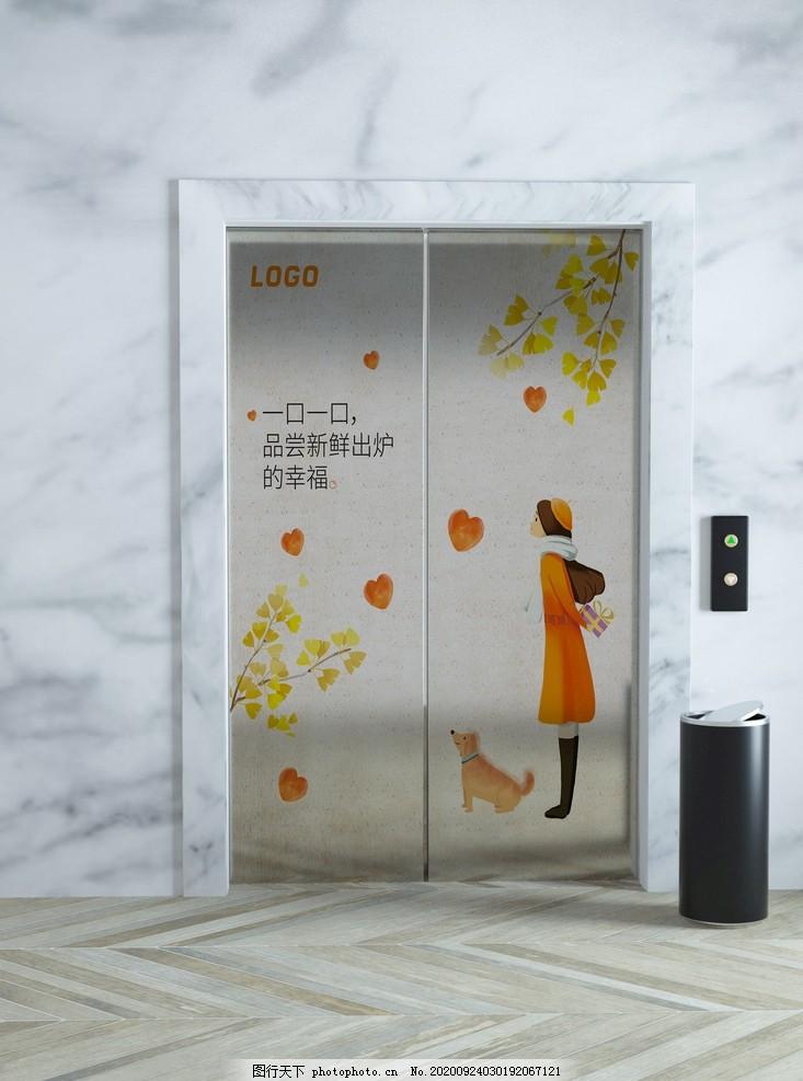 ,电梯门安全门广告画面图片 ,开关门,宣传画面,企业文化,品牌宣传,壁纸